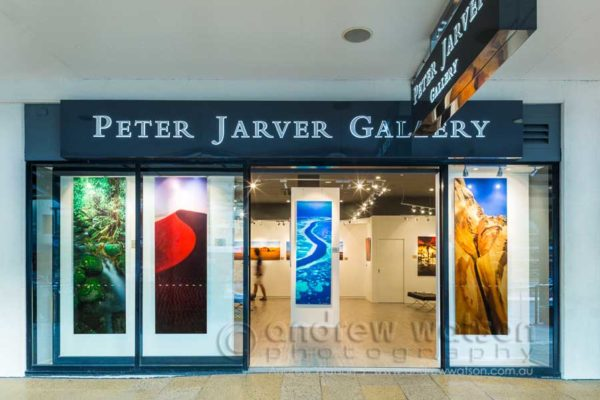 Exterior of the Peter Jarver gallery, Cairns